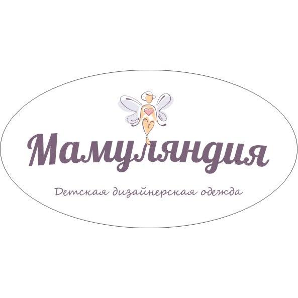 Сбор заказов. Детская дизайнерская одежда Мамуляндия для малышей 0+ до 92 размера. Распродажа до -30% на часть новых