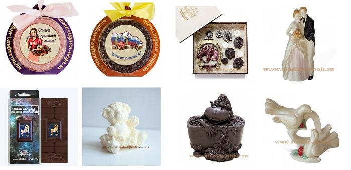 Сладкий шок, подарки из шоколада к любому празднику и на каждый день! Медали, фигурки, открытки, драже, букеты из конфет, тематические плитки из лучших сортов шоколада! Удивите и порадуйте своих близких!