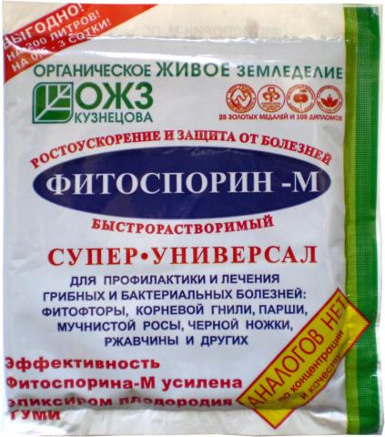 ФИТОСПОРИН -М