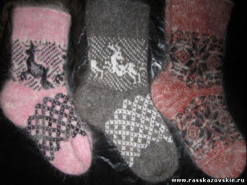 Сбор заказов.Рассказовские носочки для мамы, папы, дочки и сыночка! А так же жилеты, шапки, варежки.