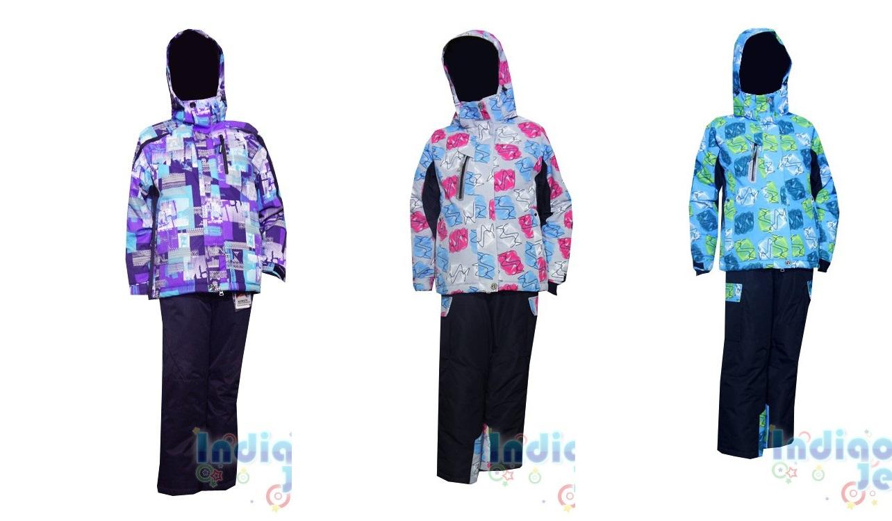 Горнолыжные костюмы по докризисным ценам - за 3080 руб! Остатки на складе ограничены!