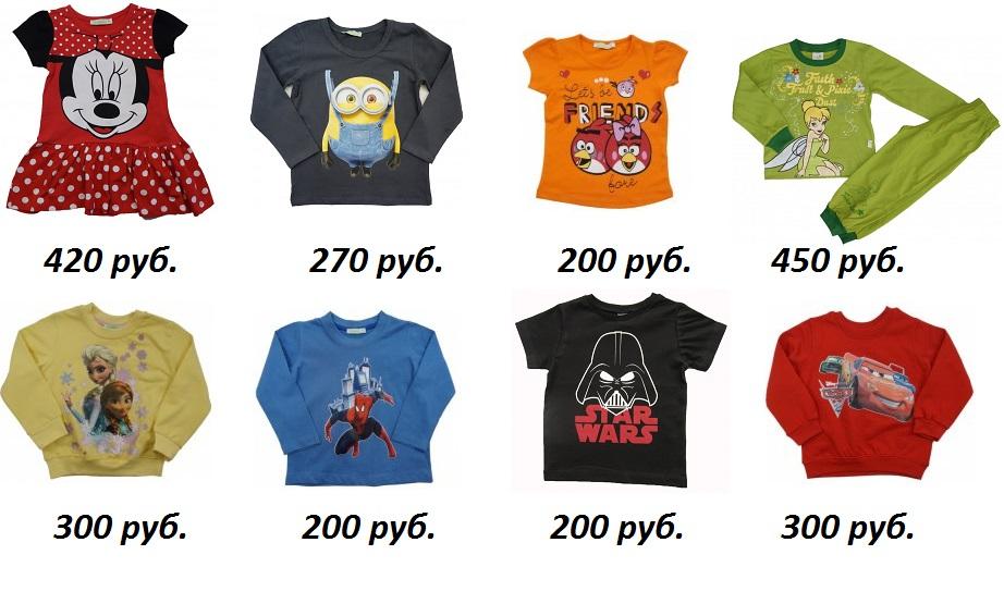Стильный Look для наших деток - 4! Rock-star футболки! Любимые герои! Отличное качество!