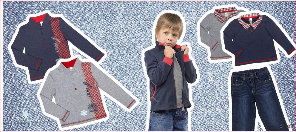 Детская одежда Венейя. Повышение цен с 01 февраля 2016г. Успейте заказ детскую одежду по ценам прошлого года!