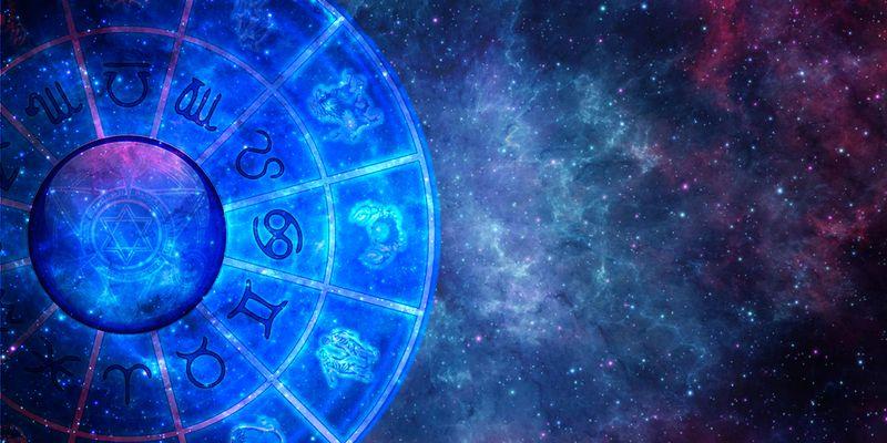 К какому созвездию (знаку зодиака) вы принадлежите?