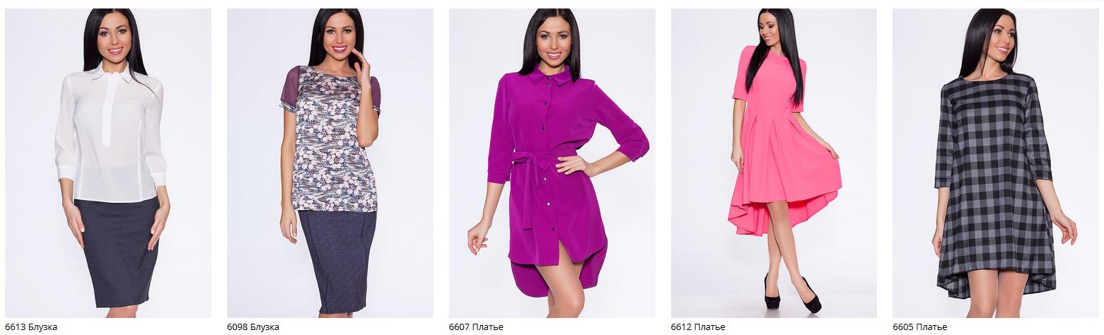 НОВАЯ ЗАКУПКА! Изысканная одежда от Ally's Fashion. Роскошные ткани, оригинальный дизайн, утонченный стиль. Платья (вечерние, коктейльные, sexy, повседневные), блузы, жакеты, юбки, верхняя одежда. Есть распродажа! Выкуп 1