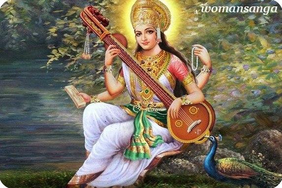 Сарасвати Богиня знания и образования