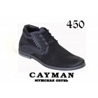 Сбор заказов. Мужская обувь на все сезоны. Натуральная кожа.