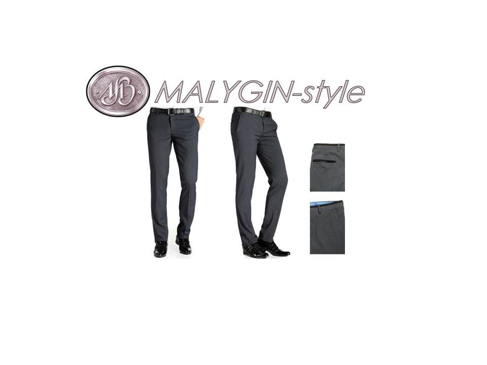Мужские брюки ТМ