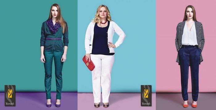 Яраш-12. Брюки, брюки и не только... идут любой женщине! Распродажа всех моделей! Скидки до 70%, брюки от 200 руб. Без рядов! До 68 размера!