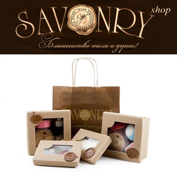 Блаженство тела и души! Натуральная косметика Savonry для лица, тела, волос, маникюра и педикюра.Сбор No3