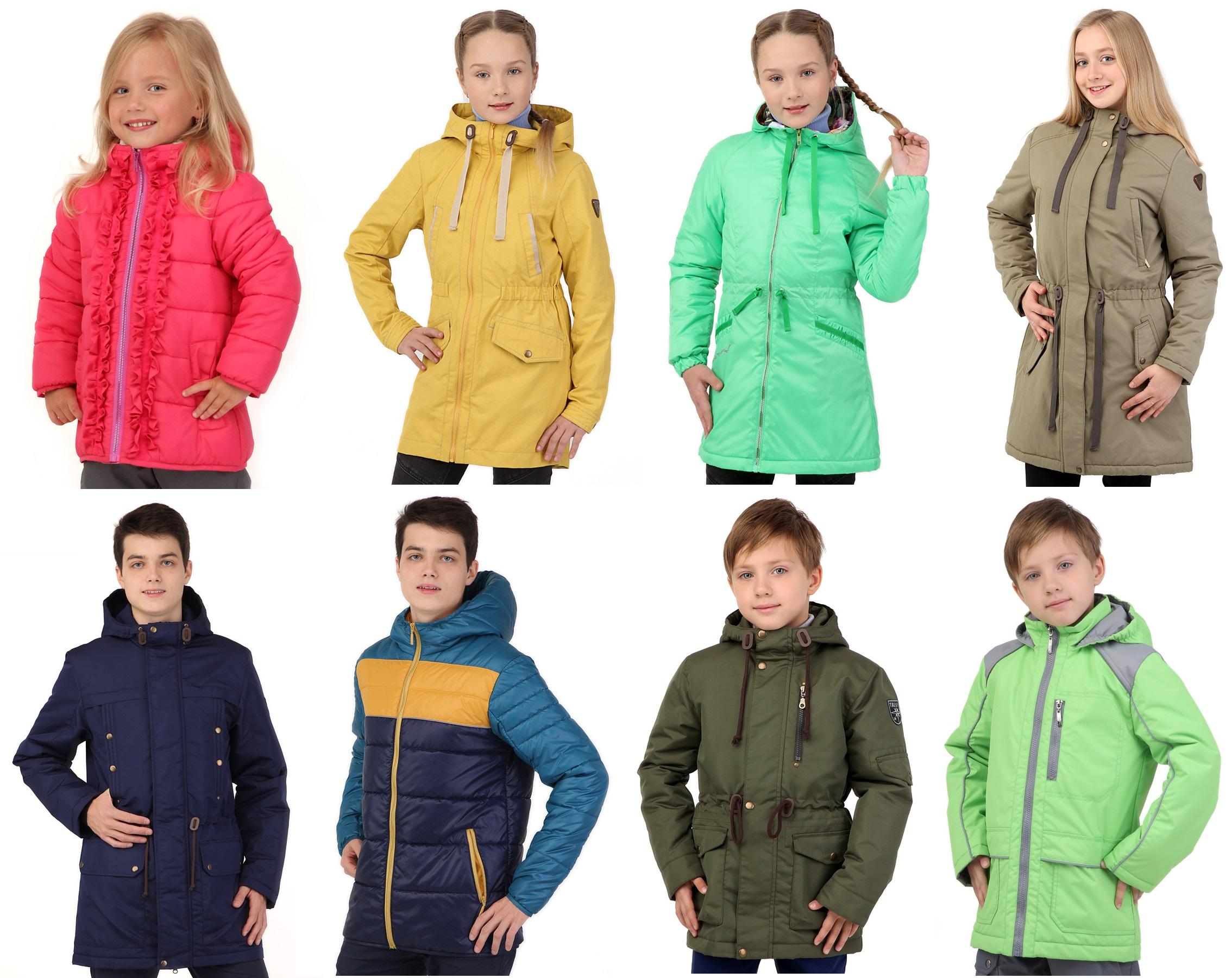 Тalvi - модно, классно, тепло и безопасно - 28. Парки куртки и парки ветровки. Распродажа! Без рядов