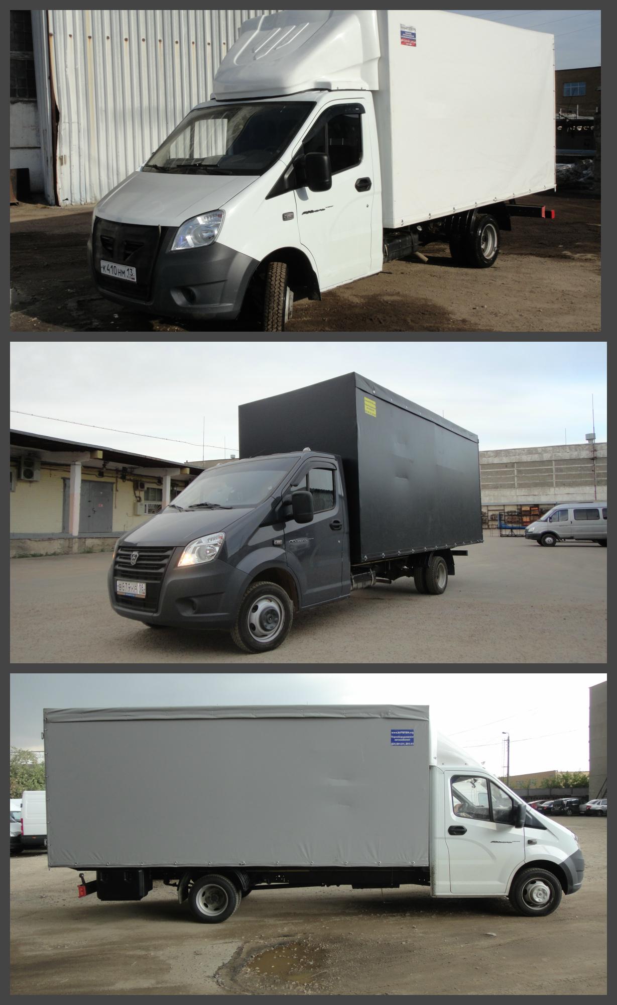 Производство, продажа и установка еврофургонов на ГАЗель Next | А21R22.