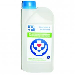 Сбор заказов. Средство для обеззараживания, чистки и дезинфекции от микробов и бактерий. Лучшая защита Вашей семьи и дома в период вирусов.