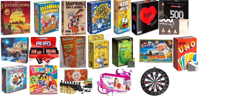 Кто еще думает что же подарить на праздники приглашаю за настольными играми. Для детей и взрослых, на любой вкус. Более 500 наименований.
