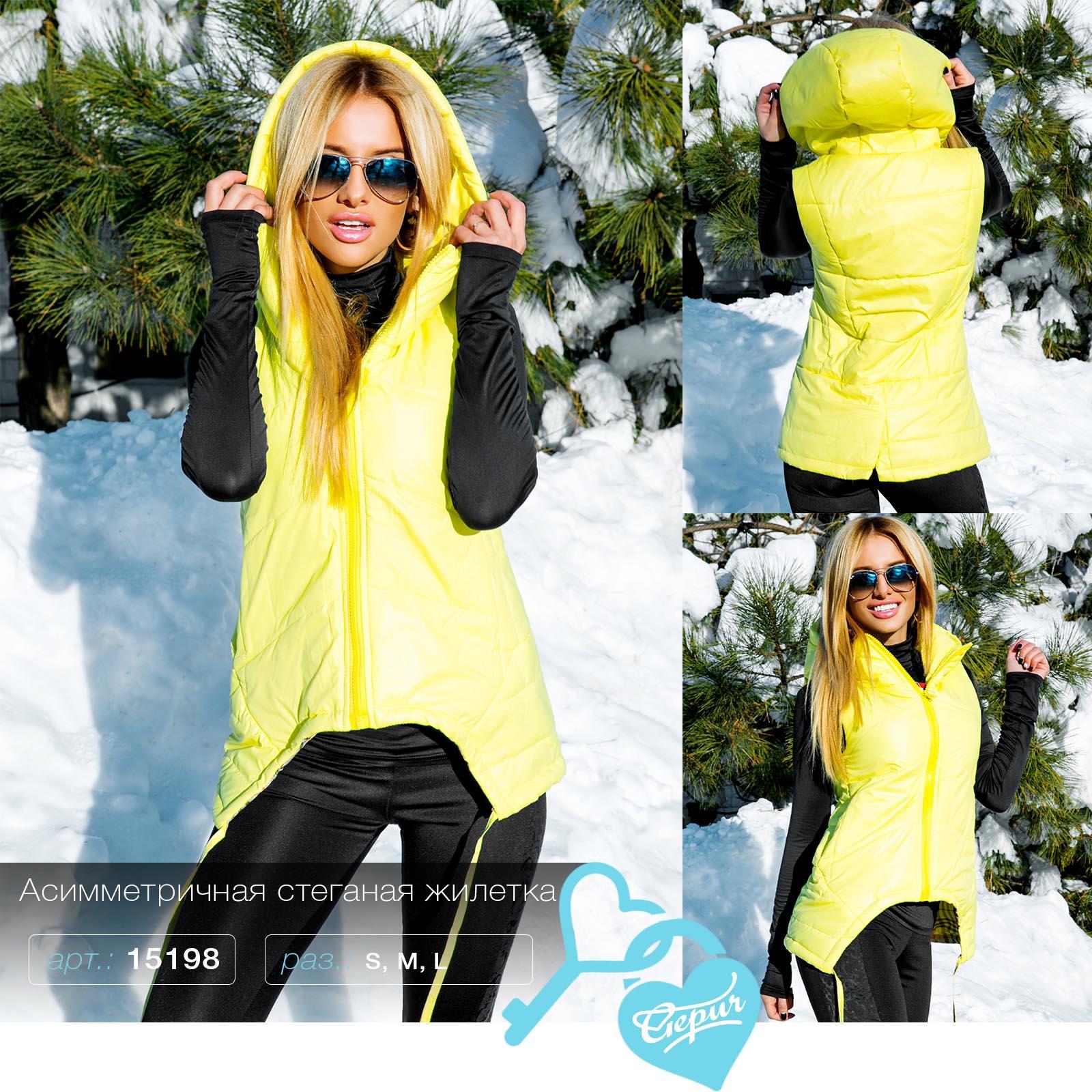 Сбор заказов. Самые модные тренды сезона от Gepur! Головокружительные коллекции пальто и курток, сногсшибательные