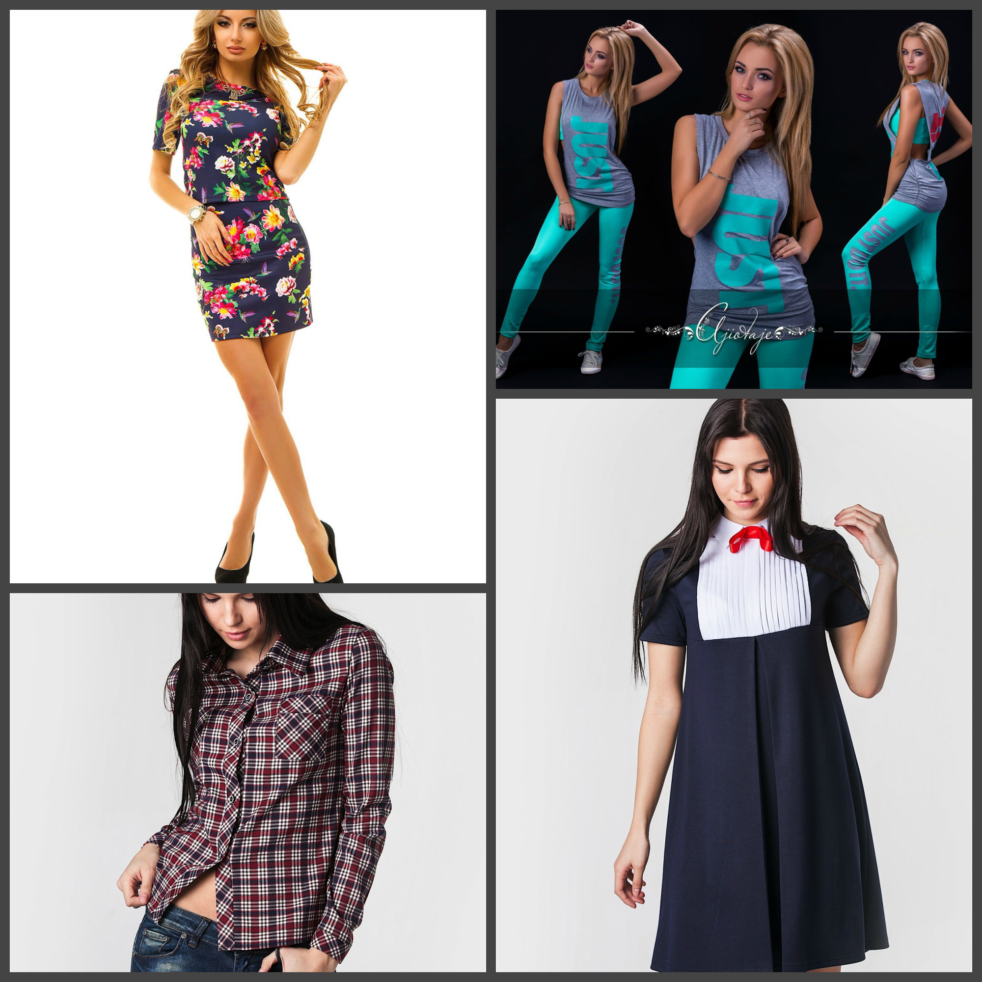 НОВИНКИ: платья, рубашки, блузки, спорт.одежда,лосины.