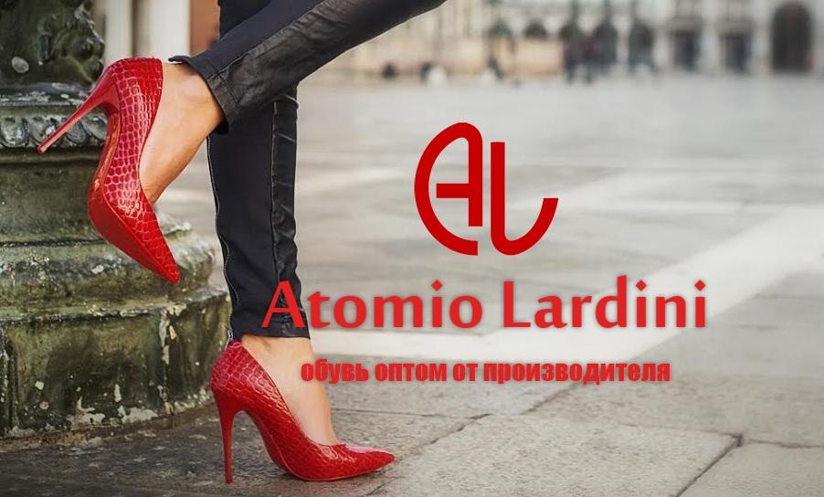 Сбор заказов. Atomio Lardini-5. Новая коллекция весна 2016! Качество, красота и Ваш успех. Кожа и без рядов. Наши
