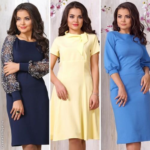 ЛИОРА. Распродажа коллекции! Недорогие и красивые платья и не только. Блузки от 390 руб., платья от 590 руб.! Есть осенние и зимние модели. Сбор 5.