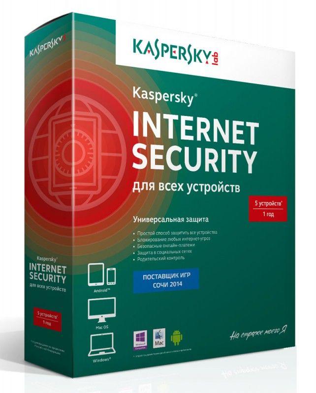 Сбор заказов. Программное обеспечение: антивирусы для компьютеров и смартфонов (Eset, Dr.Web, Kaspersky, McAfee