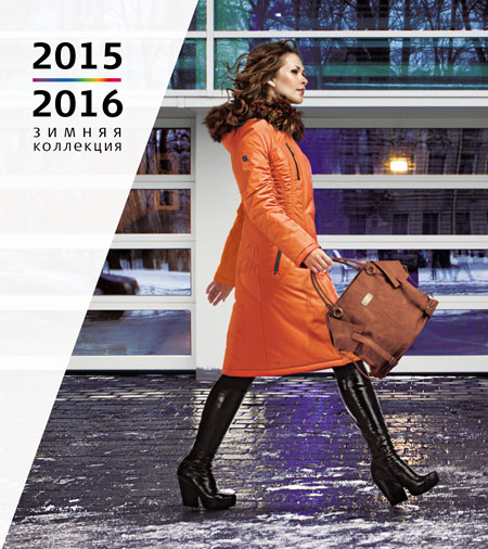 Женская одежда с климат-контролем известного бренда. Все лучшее для вашего комфорта. А также термоноски. И уже