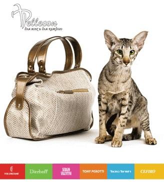 Сбор заказов. Кожгалантерея Пеллекон-37. Готовим подарки. Кошельки, визитницы, обложки, клатчи, сумки, ремни. только
