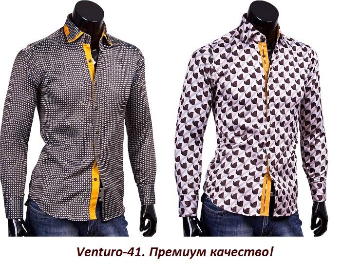 Vеnturо-41, мужские модные рубашки для торжеств и в офис, пиджаки. Премиум качество!