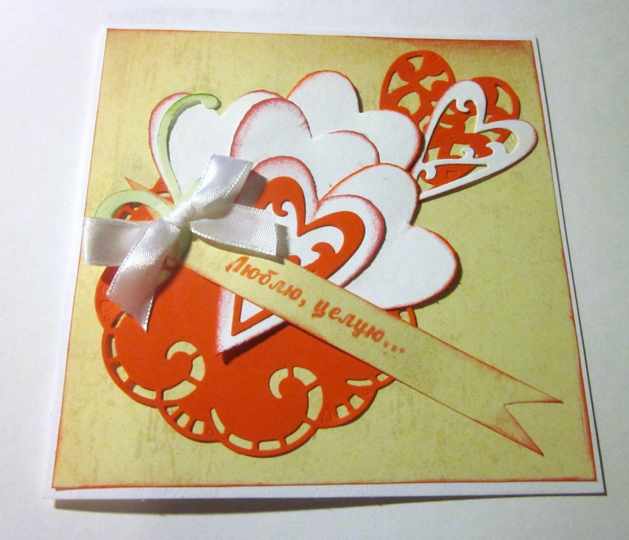 Мастер-класс открытка-валентинка в технике скрапбукинг! 14.02.16 г. в 11-30!