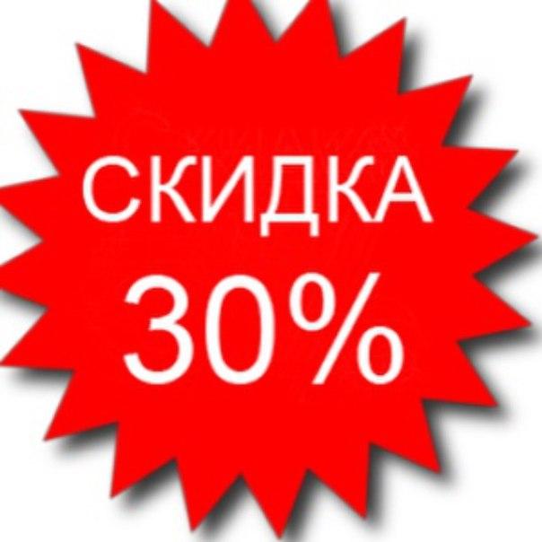 ������ 30% �� ���� �����������