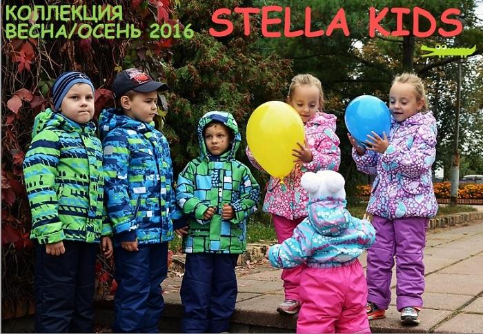 StеIIа-22, мембранная одежда весна-осень 2016. Забронированы костюмы и ветровки разм. 92-134. Успейте заказать!