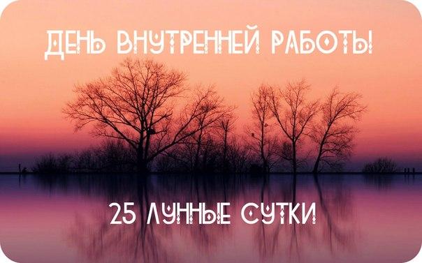 ���������� �������� 25 ������� ���.