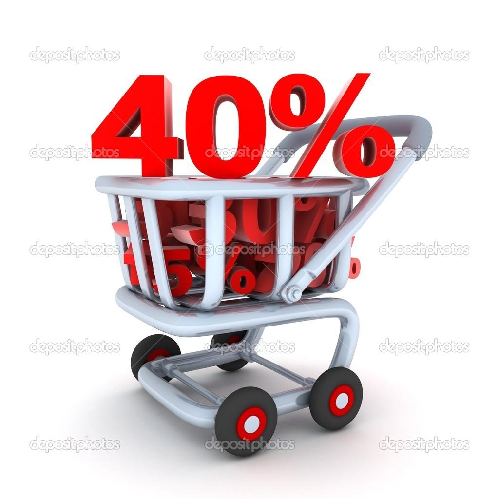 ���� �������. ������� ������ ���-�� ��-��-��-�� (BB).����� ���� ���������� -40%�����-���� 2015, -40% �����-���� 2015 �.����� ��������� �����-���� 2016.�������.�����-47.��� �����