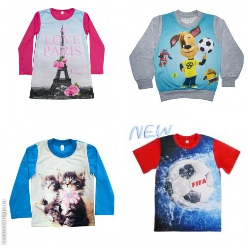 Сбор заказов. Modestreet - фабрика детской одежды. Серия 3D: футболки, лонгсливы, толстовки. Костюмы, верхняя одежда и многое другое. 0-14 лет