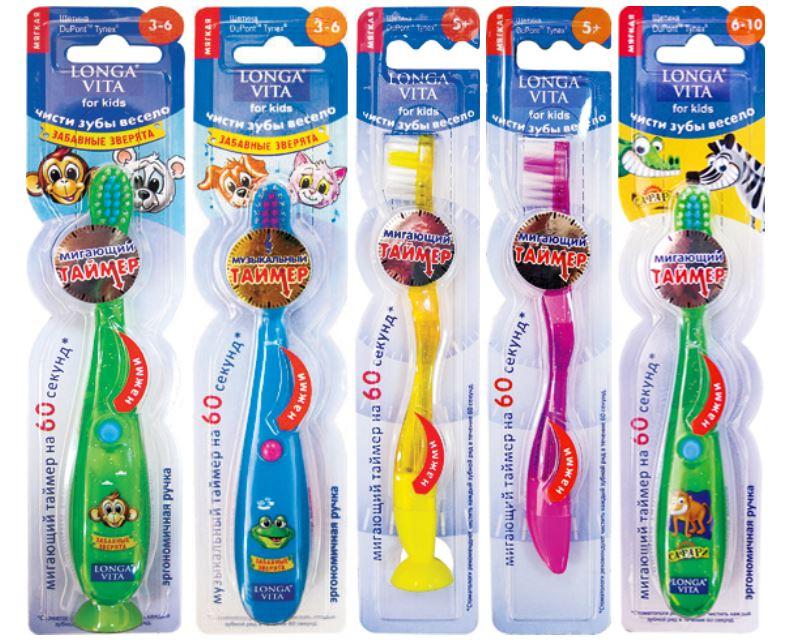 Сбор заказов. Зубные щетки с которыми чистить зубки интересно и весело! Последняя закупка по старым ценам! White glo и Longa Vita! Зубные пасты и щетки для Вас и Ваших детей-11. Детские щетки мигают и поют!