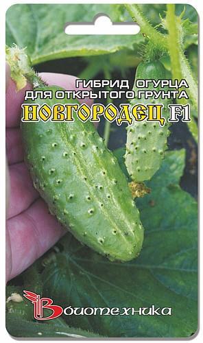 Сбор заказов.Семена Биотехники.Светодиодная модульная стойка для рассады, газонные травы и удобрения.Выкуп 4