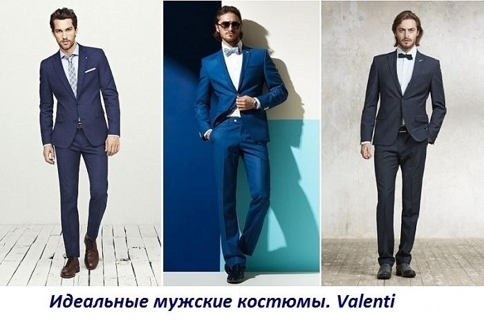 Baлeнти-35. Идеальные костюмы для мужчин любой комплекции. Деловые и торжественные модели, от эконом до премиум класса, на 44-64 разм., 1,64-2 м рост. Есть школьная форма!