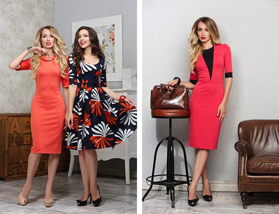 Одежда для стильной, современной, успешной девушки, женщины
