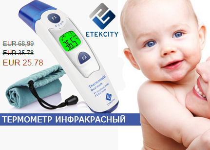 Etekcity термометр