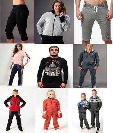Сбор заказов. Распродажа! Спортивный велюровый костюм 400 р! А также много спортивной одежды для всей семьи. Без рядов.