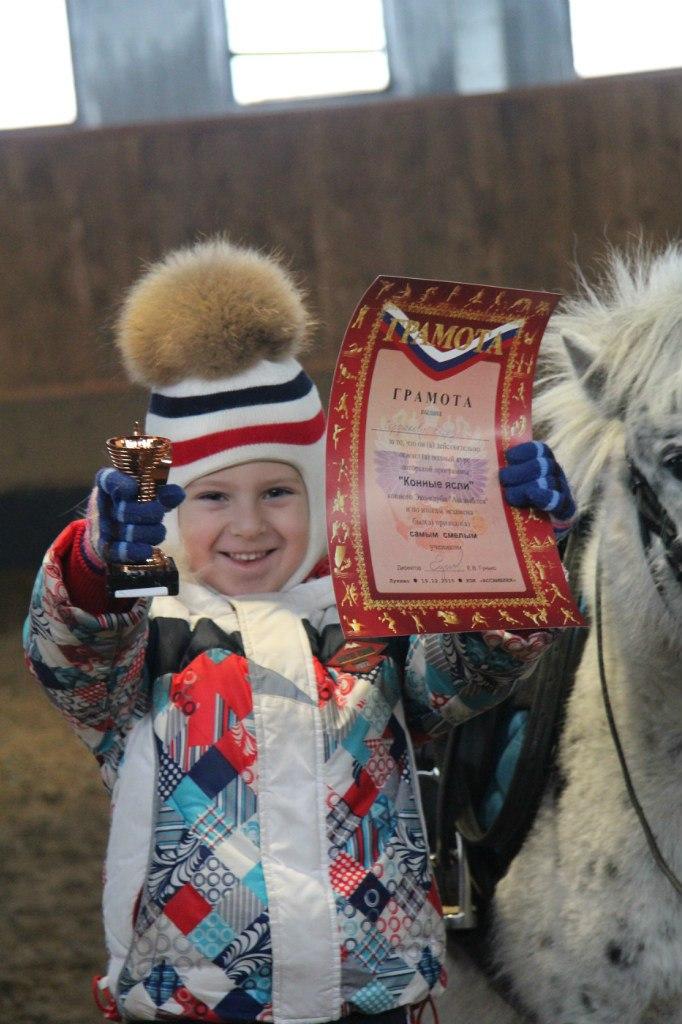 Самым юным самые маленькие! Для детей до 6 лет в КЭК Ассамблея вновь открыты Конные ясли