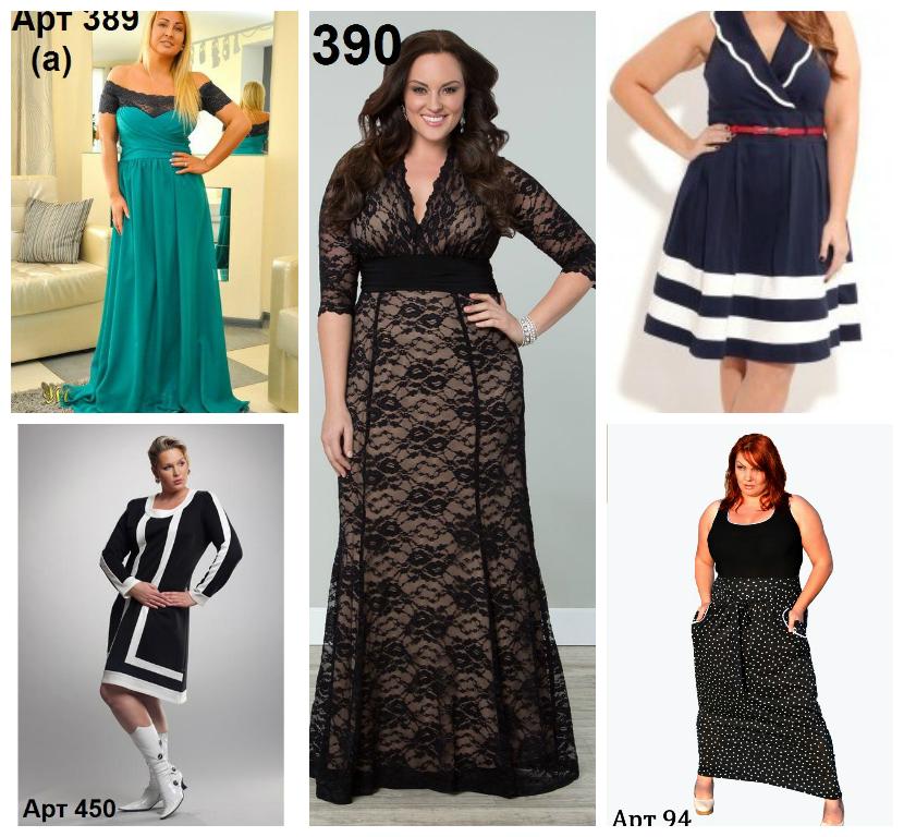 Сбор заказов. Яркая и динамичная. Женская одежда больших размеров. Молодежный стиль. Новинки . Размеры 50-74. Без рядов. Выкуп 6