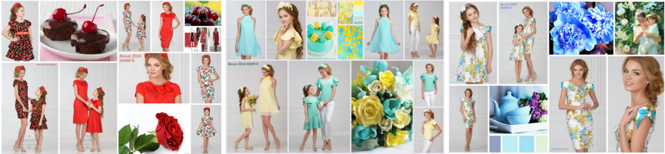 Сбор заказов. Стильная мама + стильная дочка! Mark'a moda - это красивая и одинаковая одежда для мамы и дочки. Новая