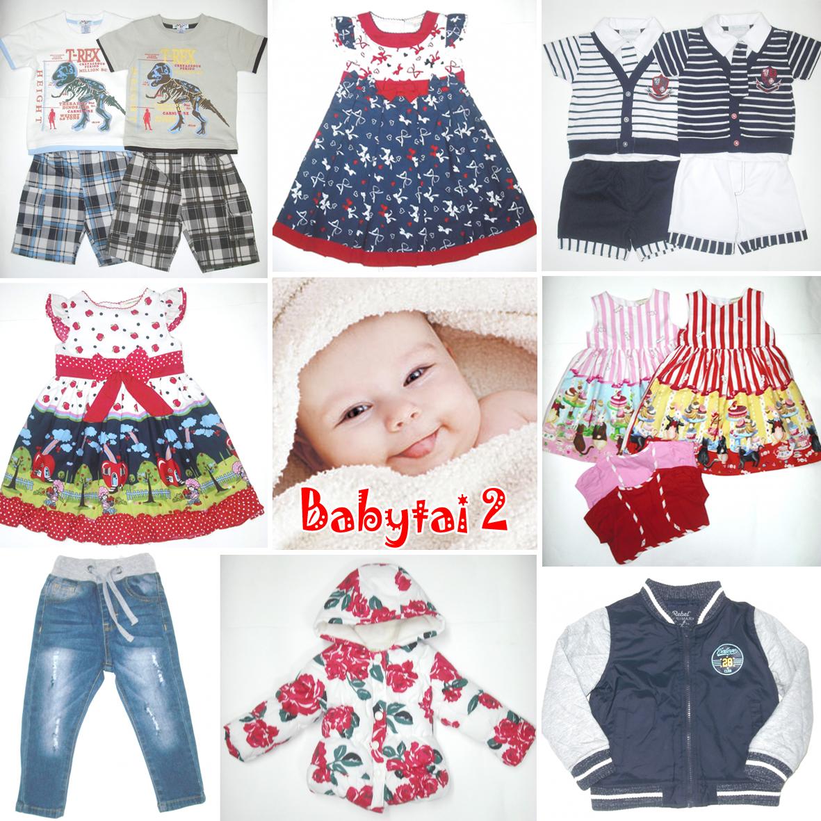 Сбор заказов. Babytai - большой выбор детской одежды от 0 и старше. Утепленные костюмы для малышей. Праздничные платья. Распродажа: все по 200, 300, 400 рублей. Выкуп 2