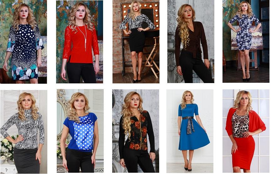 Женская одежда Freia-18. Элегантность и стиль. 42-58. Есть распродажа.