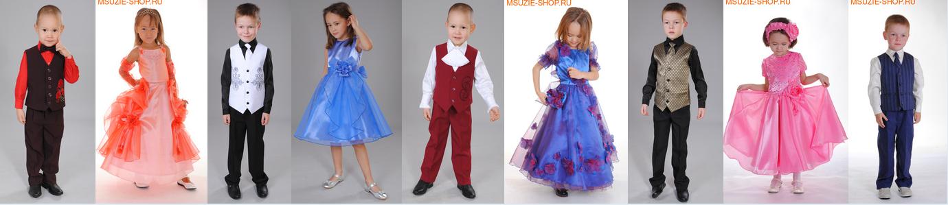 Нарядная одежда и школьная форма от Милашка Сьюзи и Мини Босс. Готовимся к праздникам, выпускным в саду и школе. А так