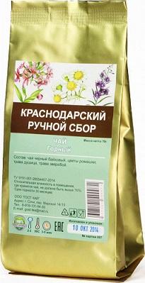 Сбор заказов. Натуральный отечественный чай, без ГМО, красителей и добавок - кр@снод@рский ч@й. 3 производства в 1 закупке. Всё без рядов! Выкуп 2-16.