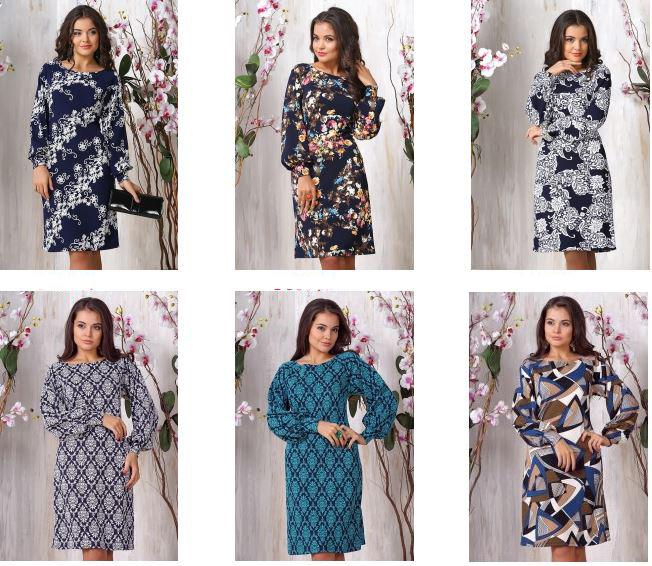 Большая распродажа женской одежды напрямую от производителя. Платья, блузки, туники, футболки. Более 300 моделей. Праздничная коллекция.