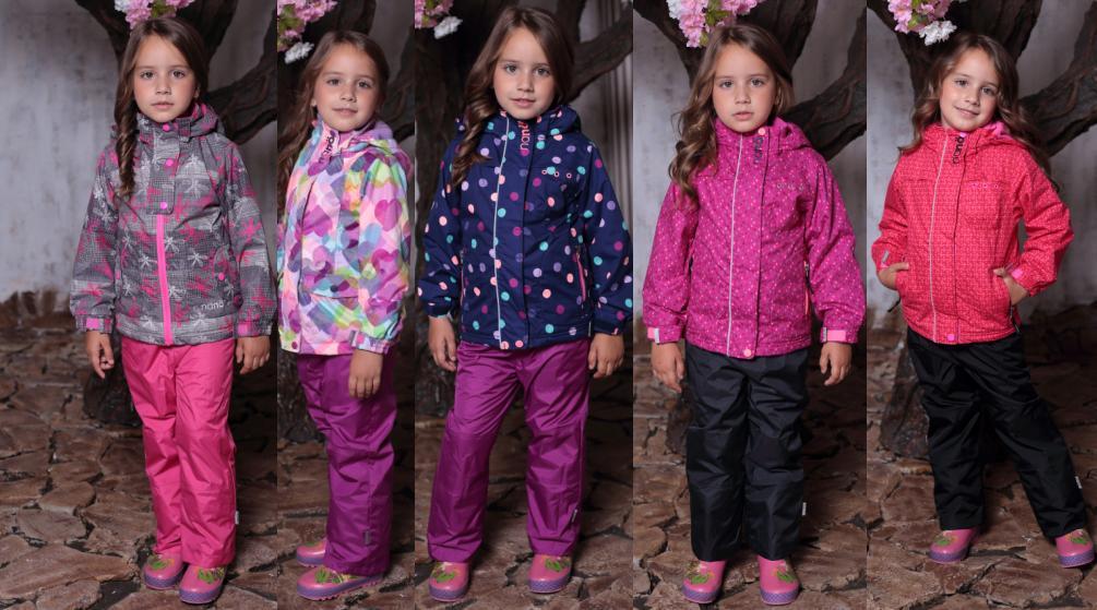 Сбор заказов. Яркое N a n o - детство из Канады. Новая коллекция Деми 2016. Свободный склад.