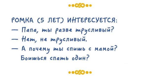 15 детских перлов )))