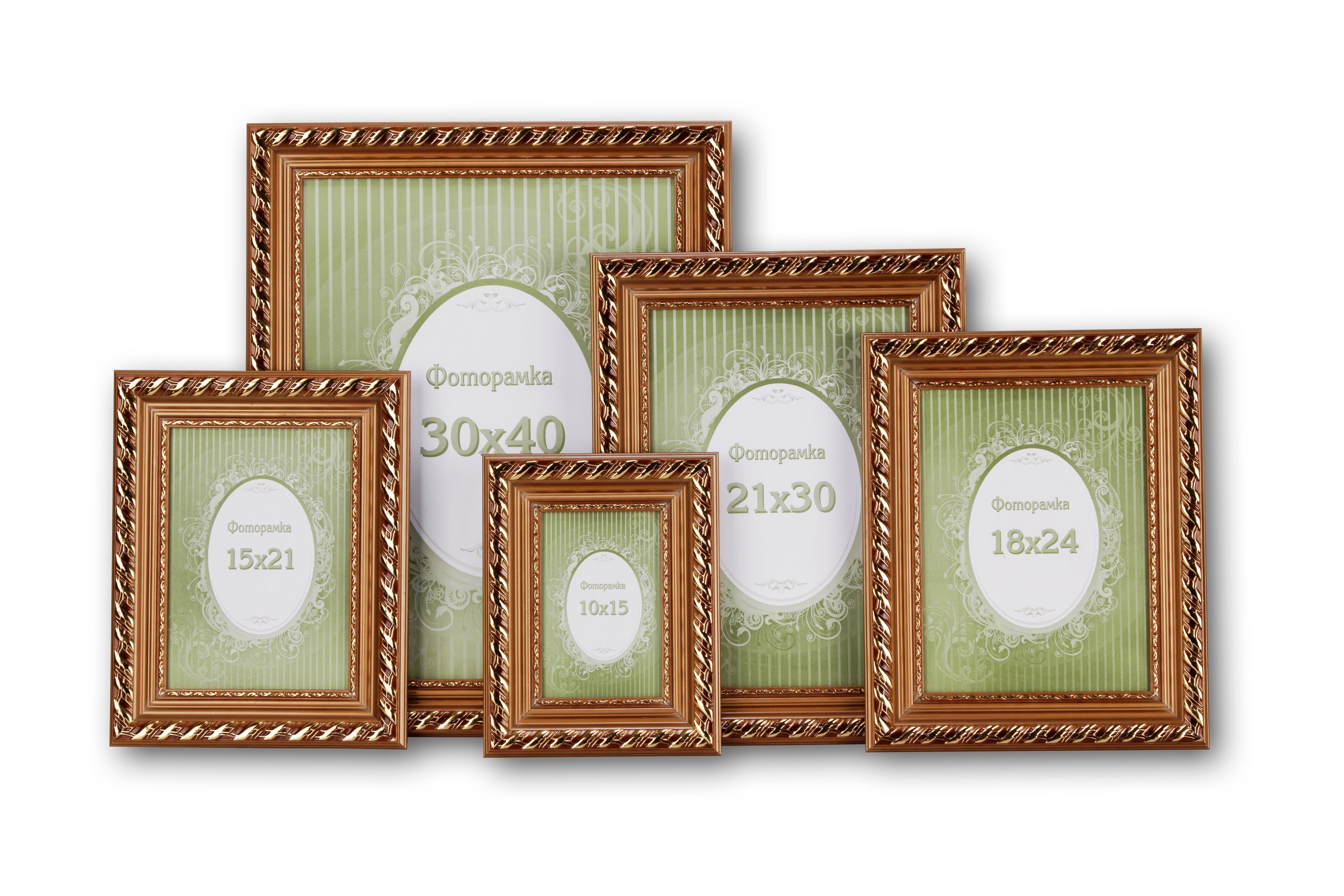 Сбор заказов. Недорогие деревянные Рамки. Идеально для оформления Вышивок и Картин по номерам в багет!Выкуп-2.