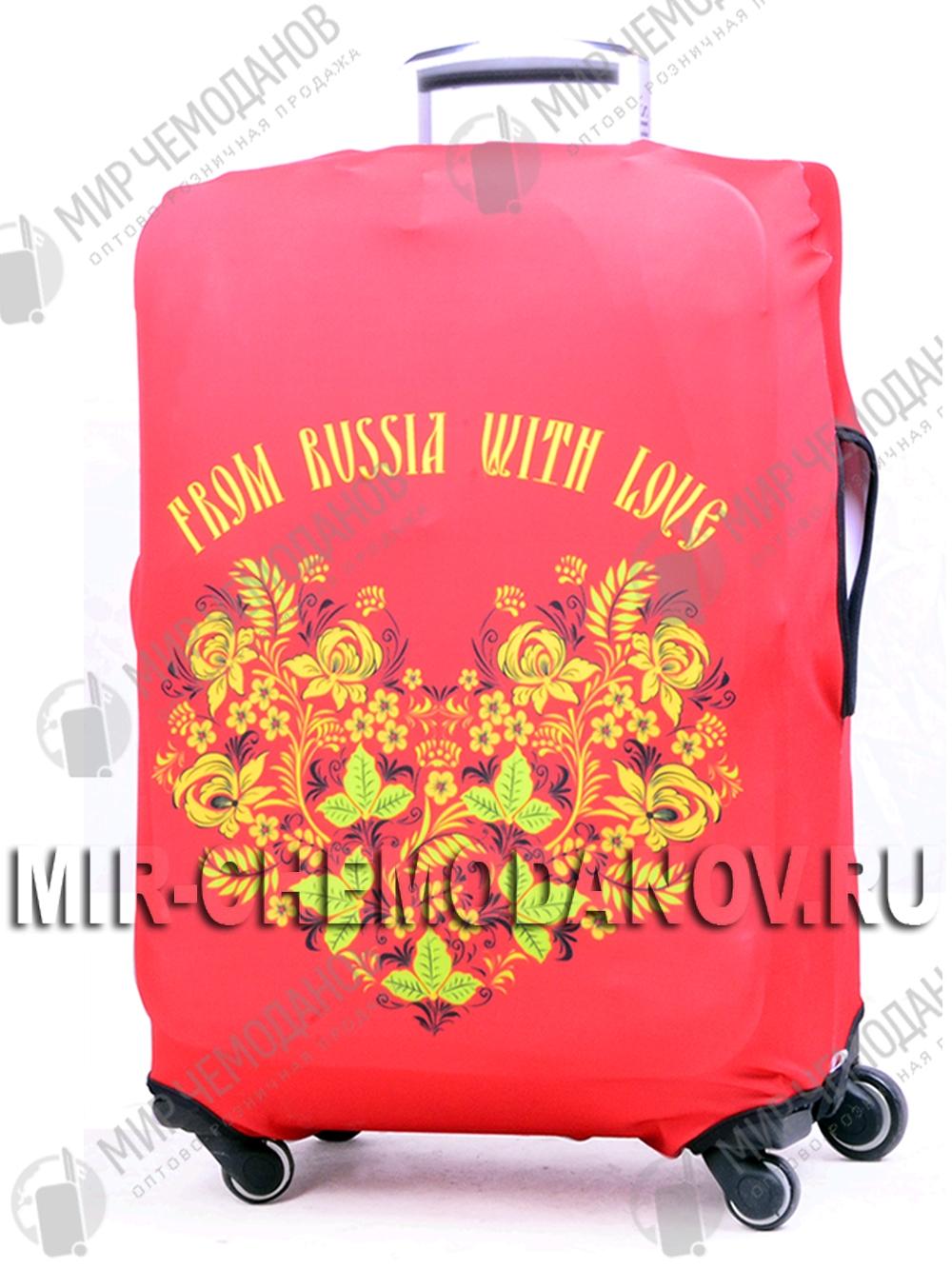 Новый сбор чемоданов и дорожных сумок